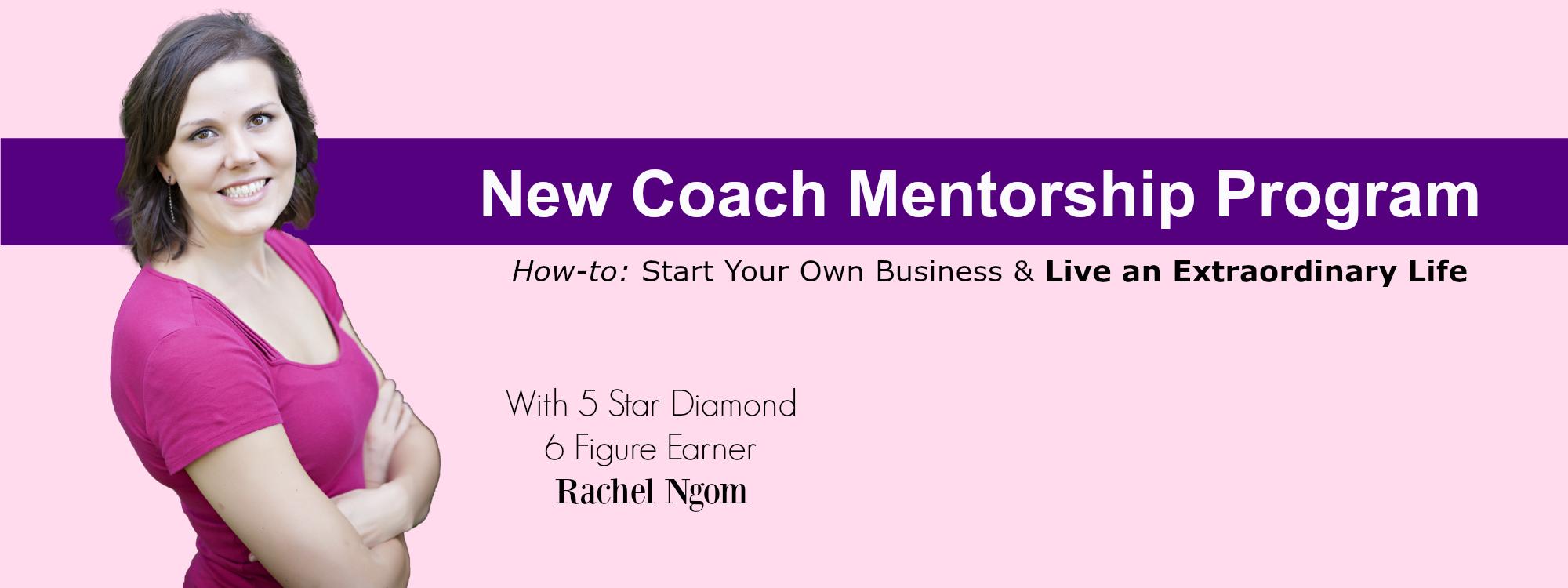 new coach mentorship header